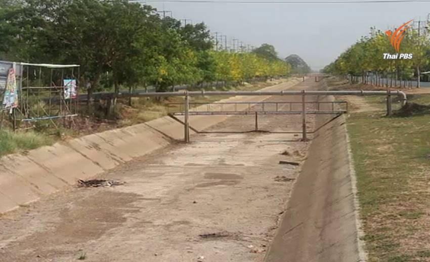 จ.อ่างทอง งดจัดงานสงกรานต์ถนนข้าวสุก เหตุน้ำในคลองชลประทานแห้งขอด