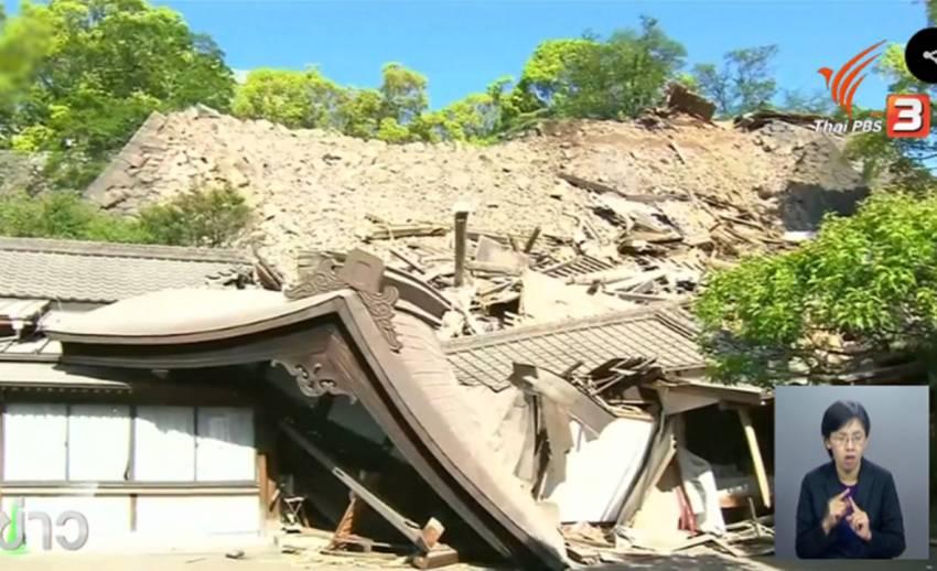 สถานทูตไทยในญี่ปุ่นเตือนอาจเกิดแผ่นดินไหวอีกรอบขนาด 6+ ในสัปดาห์นี้ ยอดผู้เสียชีวิตพุ่ง 41 คน