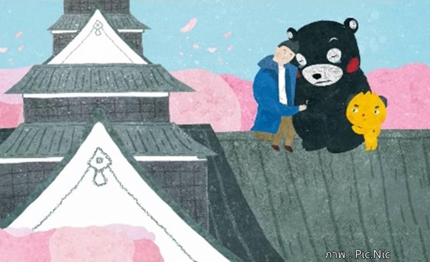 """แห่โพสต์ข้อความให้กำลังใจ """"หมีคุมะมง"""" มาสคอต จ.คุมาโมโตะ หลังแผ่นดินไหว"""