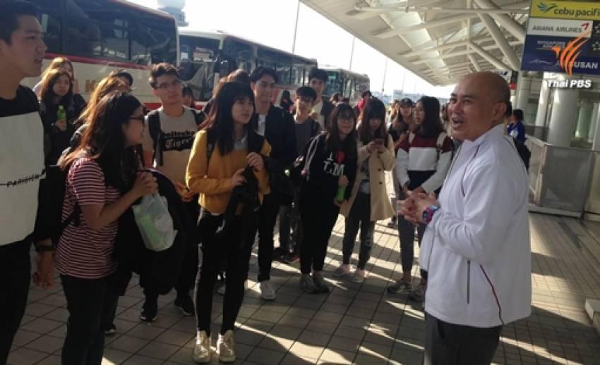 สถานทูตไทยฯ สรุปเหตุการณ์แผ่นดินไหวญี่ปุ่น พร้อมช่วยเหลือ 127 คนไทยพ้นอันตรายแล้ว