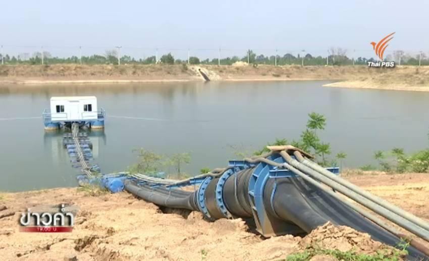 จ.นครราชสีมา ตัดใจผันน้ำจากเขื่อนลำแชะลงแม่น้ำมูลผลิตประปา ช่วยชาวบ้าน 27,000 ครัวเรือนมีน้ำใช้