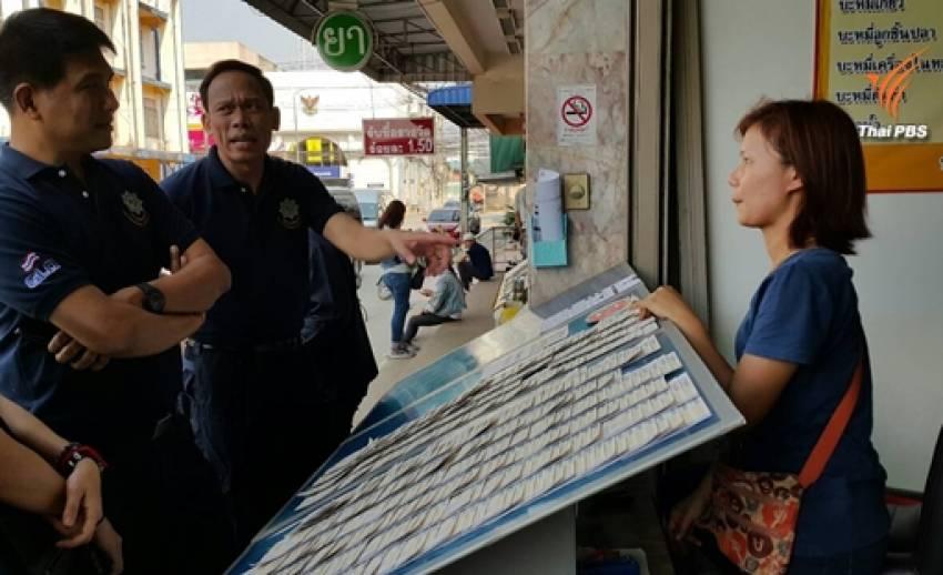 ชงบอร์ดกองสลากขึ้นบัญชีดำ 200 ผู้จองซื้อ ขายต่อรายย่อย-ต้นเหตุขายเกินราคา
