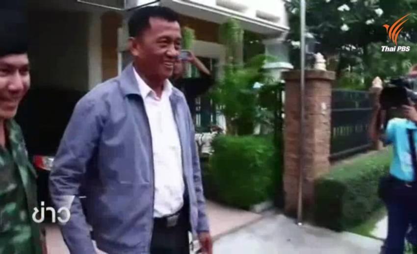 """เพื่อไทยออกแถลงการณ์เรียกร้อง คสช.ปล่อยตัว """"วรชัย เหมะ"""" ชี้ขัดหลักสิทธิมนุษยชน"""