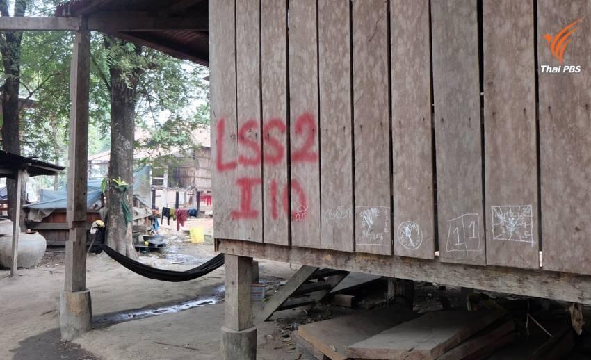 ล่ามโซ่แม่น้ำเซซาน (2) : เสียงจากซเรกอร์ อีกหนึ่งหมู่บ้านที่ต้องหลีกทางให้เขื่อน