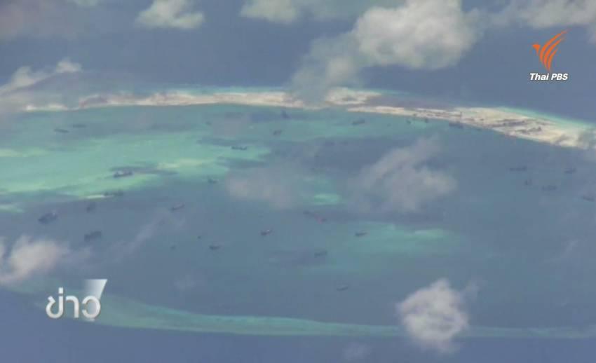 ฟิลิปปินส์เล็งซื้อเรือดำน้ำรับมือกรณีพิพาททะเลจีนใต้