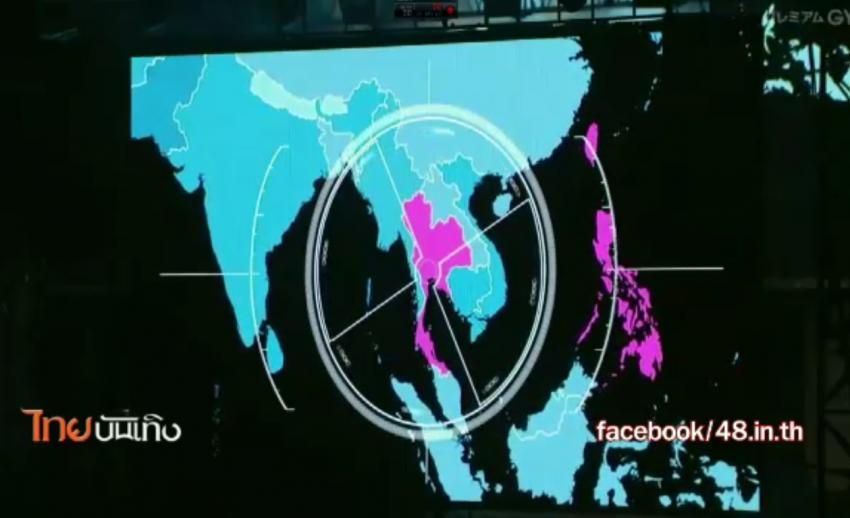 เปิดตัว BNK48 วงพี่น้องไอดอลสาขาประเทศไทย