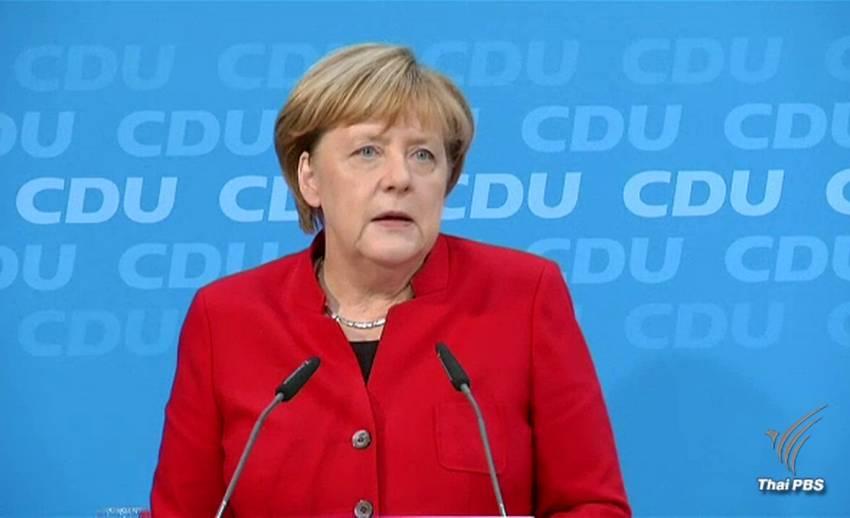 """""""แองเกลา แมร์เคิล"""" นายกฯเยอรมนีประกาศลงเลือกตั้งสมัย 4"""