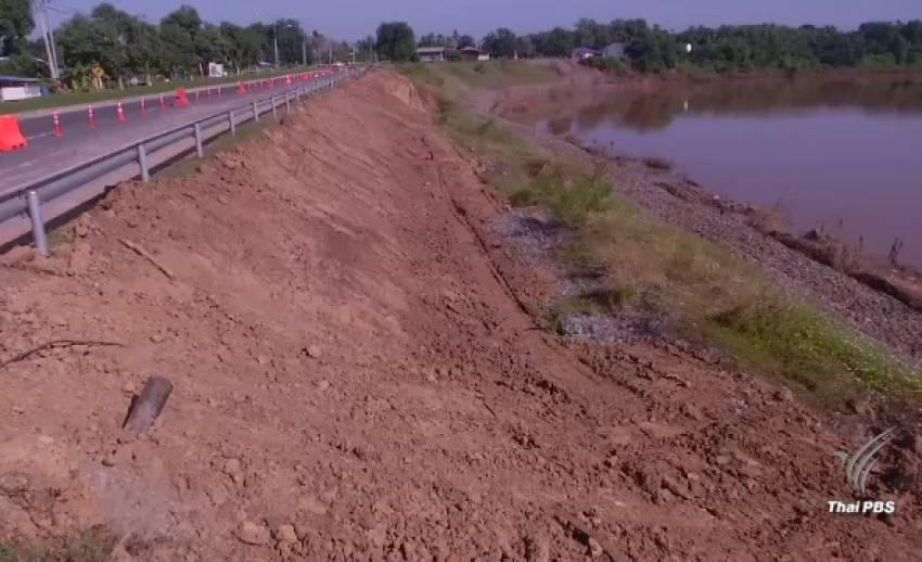 แม่น้ำน่านลด ทำตลิ่งทรุดตัว ยาวกว่า 130 เมตร