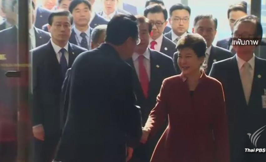 อัยการกรุงโซล ตั้งข้อหาเพื่อนสนิทผู้นำเกาหลีใต้ พร้อมพวกรวม 3 คน