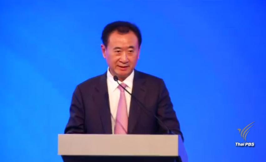 เจ้าสัวจีนซื้อบริษัทผู้จัดงานลูกโลกทองคำ