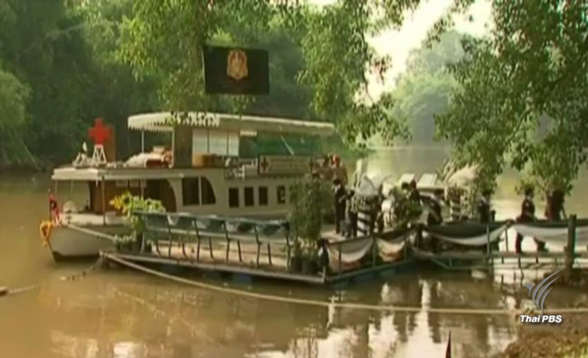 หน่วยแพทย์เคลื่อนที่นำเรือพระราชทานออกรักษาชาวสุพรรณบุรี