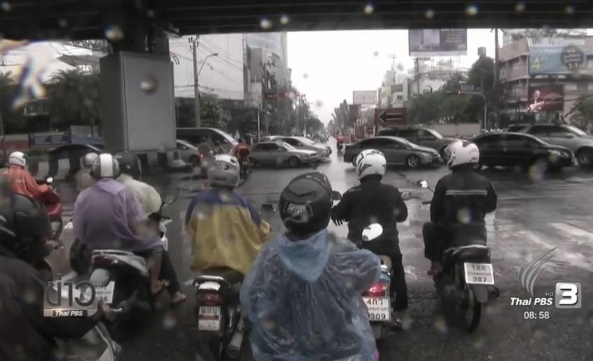 การจราจรหลายสายใน กทม.ติดขัดหนัก หลังฝนตกตลอดคืน-ปรอยช่วงเช้า