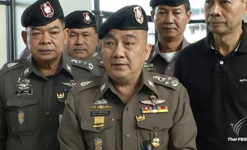 รอง ผบ.ตร.ยอมรับมีคนไทยให้เงินทุนสนับสนุนกลุ่มไอเอสเคลื่อนไหว