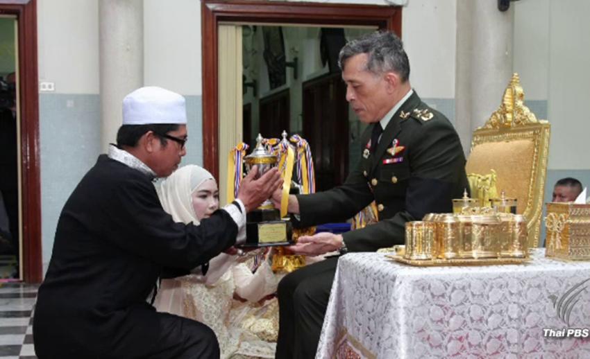 ปีติสูงสุดของชีวิต สมเด็จพระบรมฯ เสด็จฯ พระราชทานรางวัลอัญเชิญพระมหาคัมภีร์อัลกุรอานที่ปัตตานี