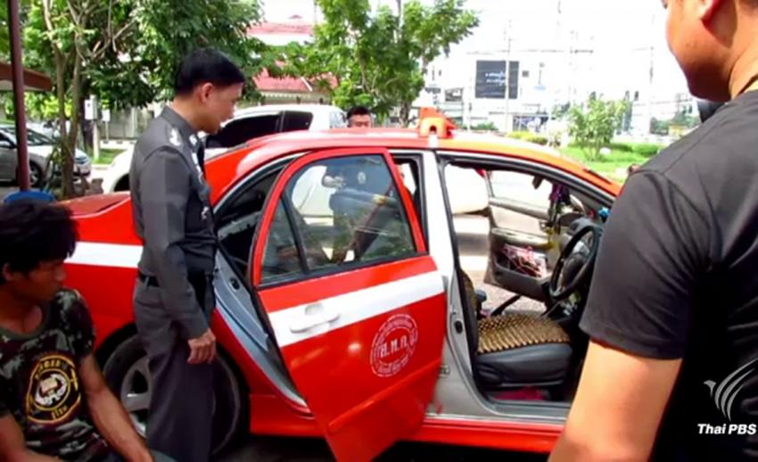 ตร.จับแรงงานข้ามชาติผิดกฎหมาย 15 คน อัดอยู่ในรถแท็กซี่