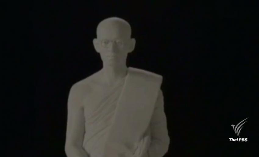 """กลุ่มศิลปาศรี - ภาคเอกชนจัดงานนิทรรศการ """"ธ สถิตในดวงใจไทยนิรันดร์"""""""