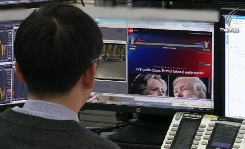 เลือกตั้ง ปธน.สหรัฐฯ กระทบหุ้นไทยร่วง 11 จุด คาดหาก ทรัมพ์ ได้ตำแหน่งตลาดหุ้นดิ่งระยะสั้น