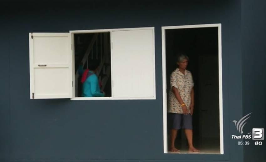 พม.เตรียมเปิดให้เอกชนร่วมพัฒนาบ้านพักคนชรา
