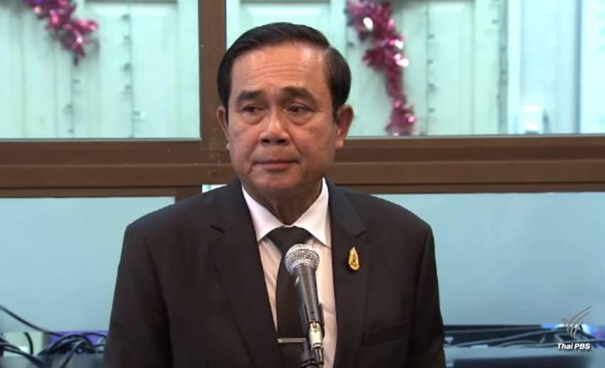 ผลเลือกตั้ง ปธน.สหรัฐฯไม่กระทบความร่วมมือไทย
