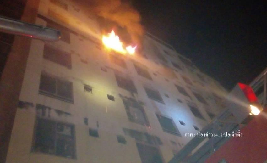 ไฟไหม้คอนโดย่านรัชดาฯ บาดเจ็บ 9 คน คาดว่าเกิดจากไฟฟ้าลัดวงจร