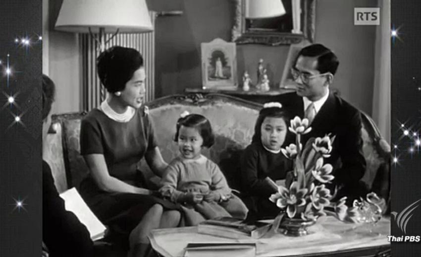 """""""ครอบครัวมหิดล"""" กับประเทศสวิตเซอร์แลนด์ ความสัมพันธ์แน่นแฟ้นและยาวนาน"""