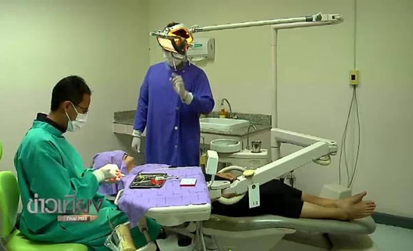 โครงการฟันเทียมพระราชทานช่วยคุณภาพชีวิตผู้สูงอายุดีขึ้น