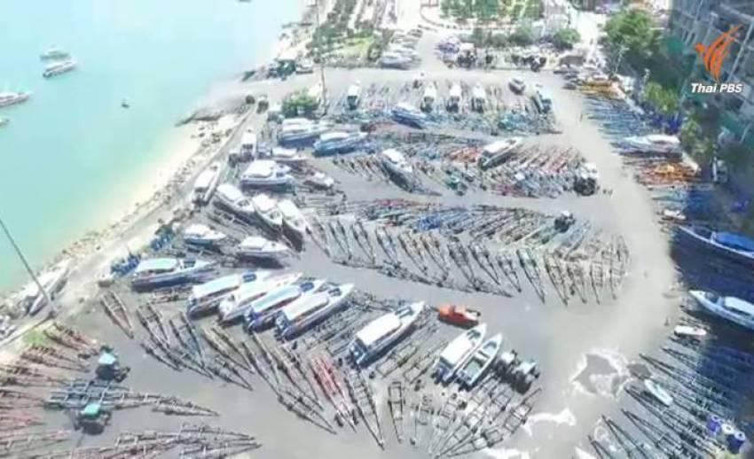 ห้ามจอดเรือแหลมบาลีฮายตั้งแต่ 1 พ.ย.