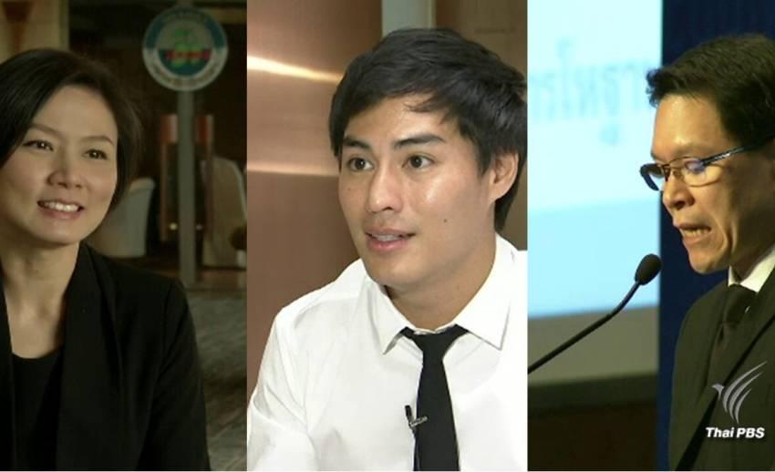 นักเรียนทุนอานันทมหิดลสืบสานพระราชปณิธาน ร.9