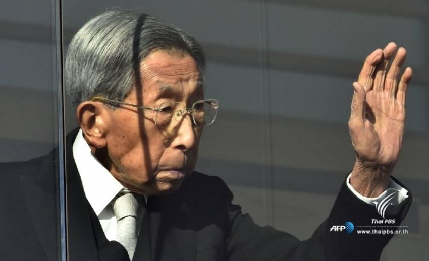 เจ้าชายมิกะสะแห่งราชวงศ์ญี่ปุ่นสิ้นพระชนม์ พระชันษา 100 ปี