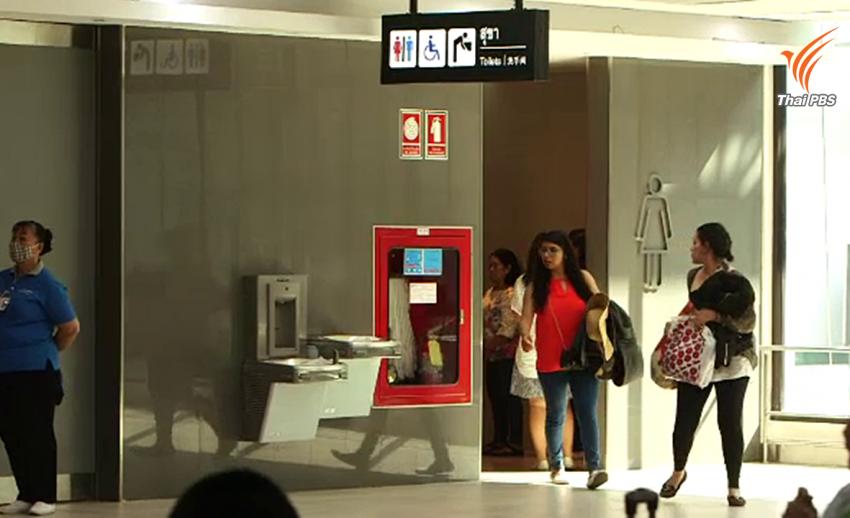 """8 มี.ค.ดีเดย์เปิดอาคารผู้โดยสาร 2 สนามบินดอนเมือง เพิ่มบริการใหม่  """"Sleep Box"""""""