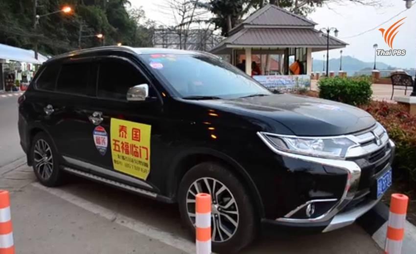 ทูตจีนหนุนจัดระเบียบรถนักท่องเที่ยวจีนในไทย