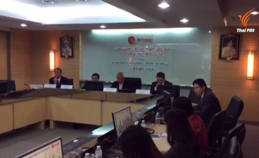 สภาผู้ส่งสินค้าทางเรือ ชี้ส่งออกไทยยังไม่ฟื้นตัว-ไตรมาสแรกติดลบร้อยละ 5