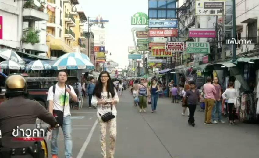 รอง ผบ.ตร.รับสหรัฐฯเตือนเสี่ยงกลุ่มก่อการร้ายก่อเหตุในอาเซียน-ตรวจเข้มแหล่งท่องเที่ยว
