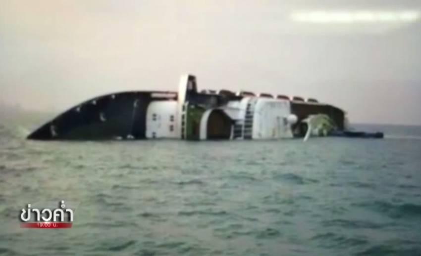 เร่งกำจัดคราบน้ำมันรั่วไหลจากเรือโดยสารจีน จ.ชลบุรี คาดแล้วเสร็จ 2-3 วัน