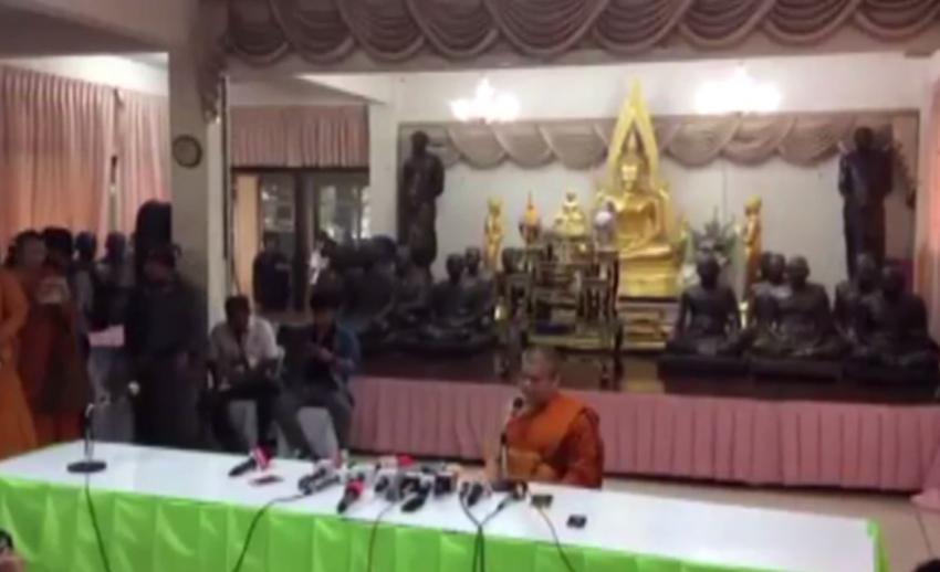 มติศูนย์พิทักษ์พระพุทธศาสนาฯ รวบรวม 20,000 รายชื่อยื่นถอดถอนผู้ตรวจการแผ่นดิน