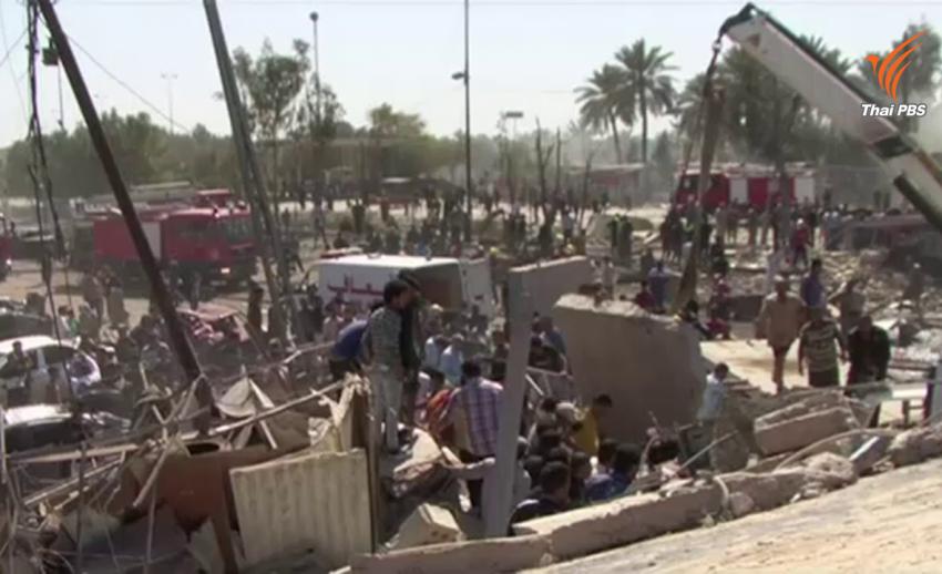 ระเบิดฆ่าตัวตายในอิรัก เสียชีวิตอย่างน้อย 60 คน