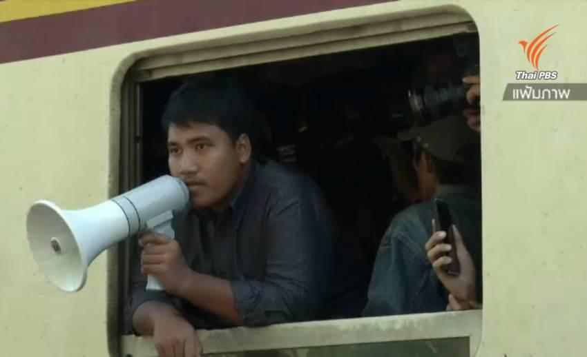 อัยการศาลทหารสอบพยานคดีนั่งรถไฟอุทยานราชภักดิ์เพิ่ม 2 ปาก-เลื่อนฟังคำสั่งฟ้องเป็น 25 เม.ย.