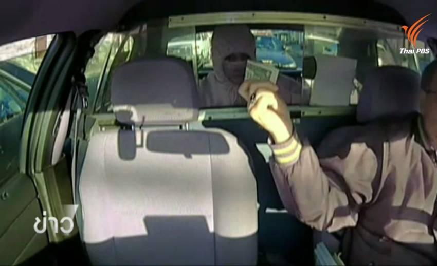 ผู้ช่วยนายอำเภอจับกุมโจรปล้นรถแท็กซี่ในสหรัฐฯ