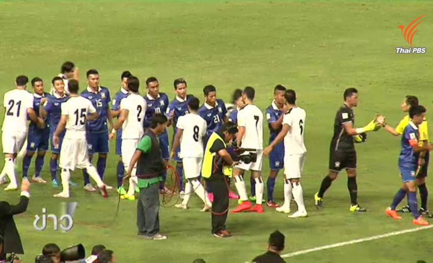 ส.ฟุตบอลประกาศชื่อ 23 นักเตะทีมชาติไทย นัดเจออิรัก