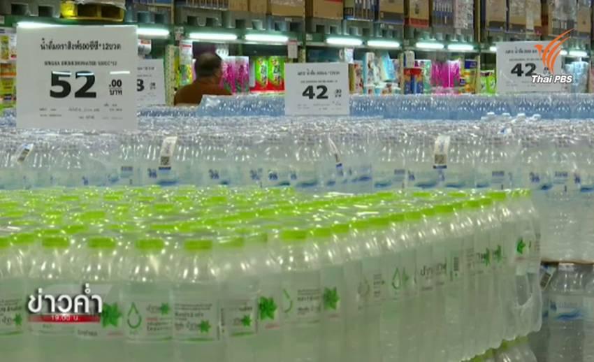 """กรมการค้าภายในเตรียมขึ้นบัญชี """"น้ำดื่ม"""" เป็นสินค้าควบคุมขั้นสูงสุด"""