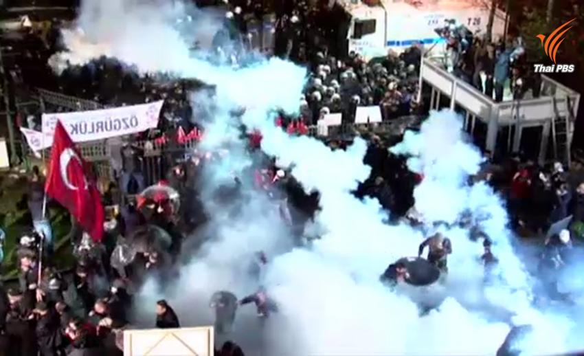 ศาลตุรกีสั่งยึดกิจการ นสพ.ยอดขายสูงสุดในประเทศ อ้างหนุนก่อการร้าย
