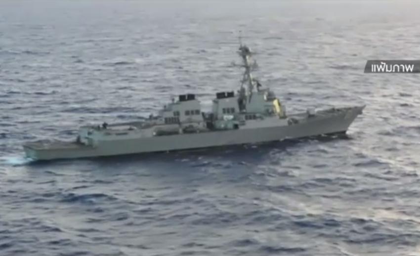 สหรัฐฯ ส่งกองเรือโจมตีเข้าทะเลจีนใต้ ส่งผลให้สถานการณ์ตึงเครียดมากขึ้น