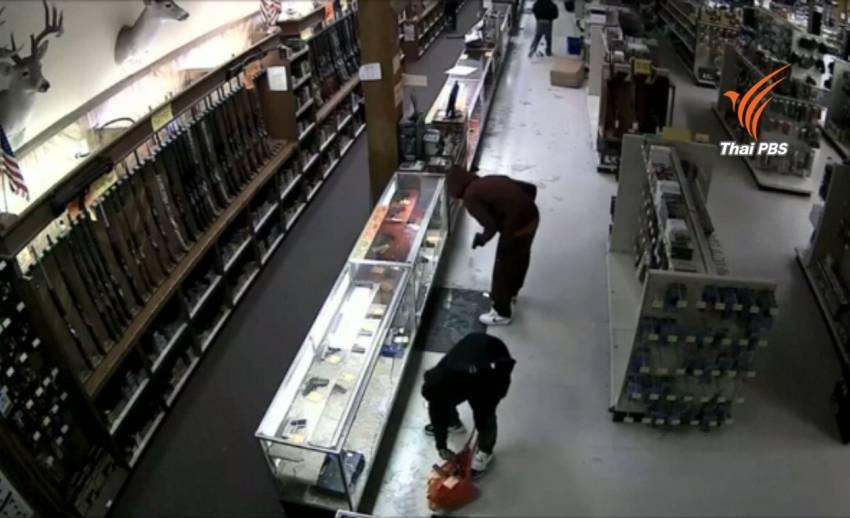 กลุ่มชายฉกรรจ์บุกปล้นร้านขายปืนอุกอาจ ได้ปืนไปกว่า 50 กระบอก รัฐเท็กซัส