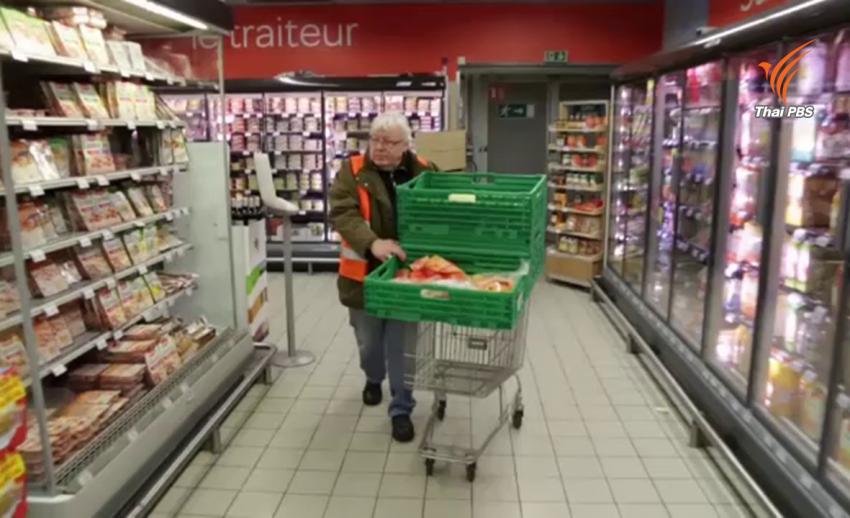 ฝรั่งเศสออกกฎหมายให้ซูเปอร์มาร์เก็ตบริจาคอาหารเหลือจากการขาย