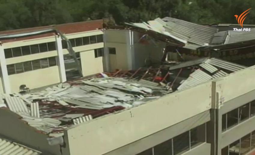 พายุลูกเห็บกระหน่ำโบลิเวีย สัตว์ปีกนับพันตายเกลื่อน
