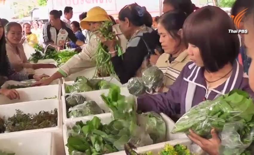 ชาวบ้านรอบเหมืองแร่ทองคำพิจิตร ใช้คูปองแลกพืชผักปลอดสารพิษ แต่จะหมดสิ้นเดือนนี้แล้ว