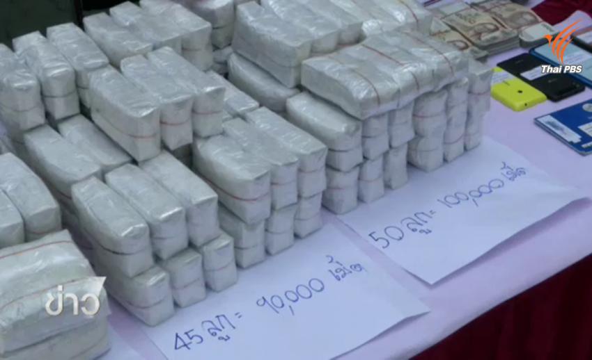 รัฐบาลเร่งรัดแก้ไขปัญหายาเสพติดให้เห็นผลใน 2 เดือน