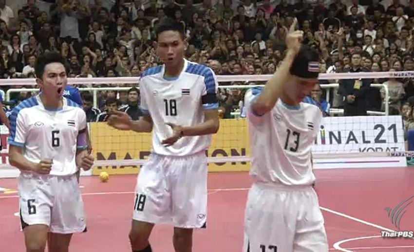 ตะกร้อทีมชุดชายไทยคว้าแชมป์คิงส์คัพสมัยที่ 29
