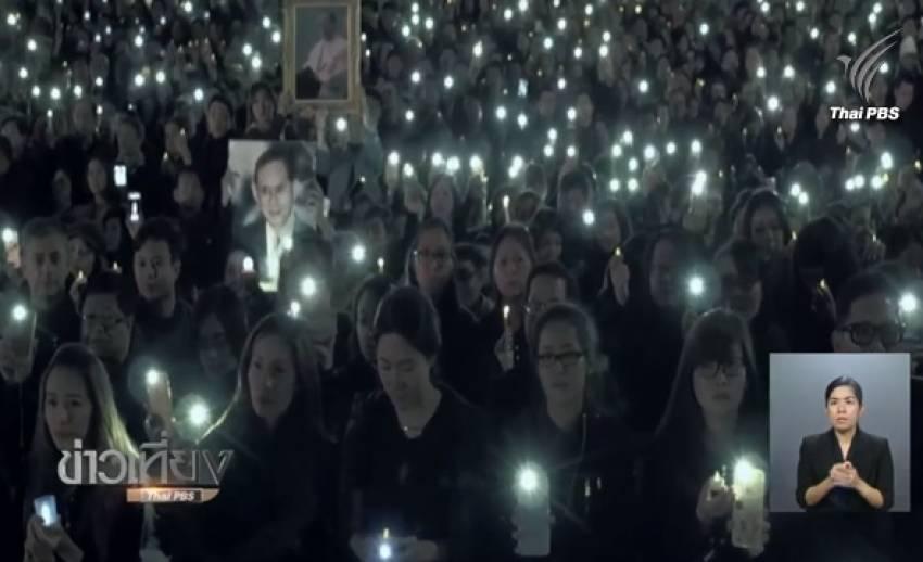 ชาวไทยในสหรัฐฯ-เกาหลีใต้ ร่วมแสดงความอาลัยในหลวง
