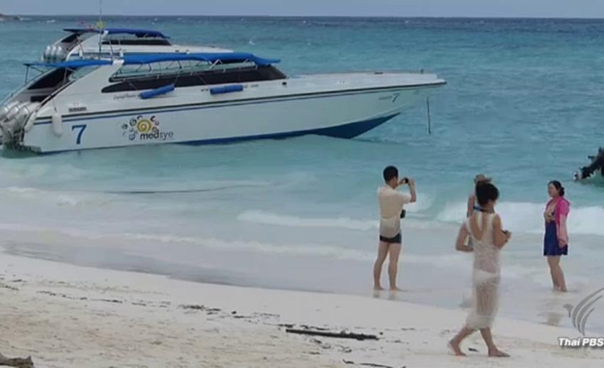 ต่างชาติเตือนนักท่องเที่ยว แสดงออกอย่างเหมาะสมช่วงคนไทยไว้ทุกข์